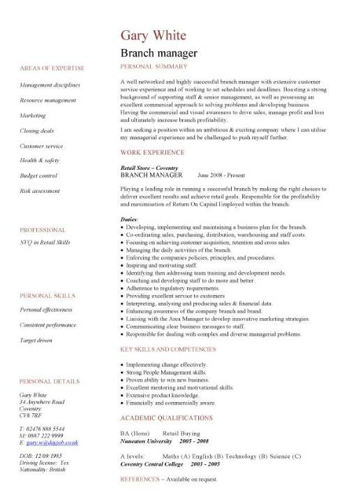 branch manager cv sample  strong leadership skills  job description