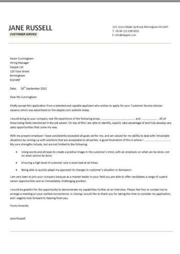 Customer Service Cover Letter 4 Pic 1