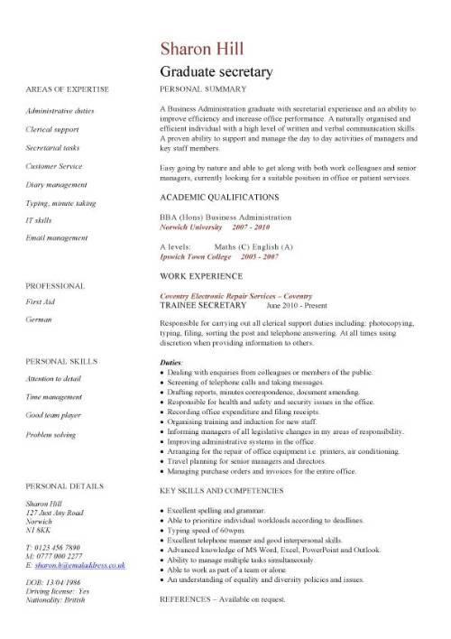 graduate secretary cv sample