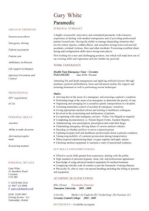 Paramedic CV sample