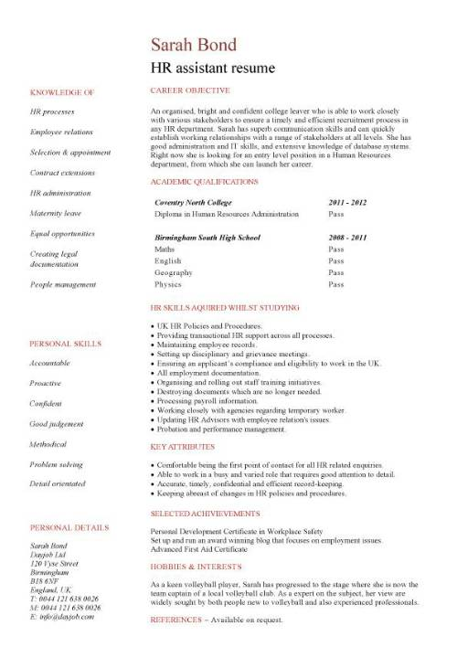Student Entry Level Hr Assistant Resume Template