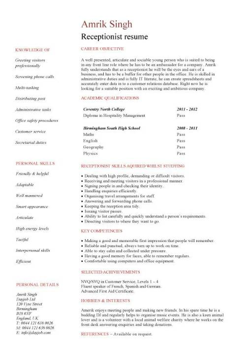 Student Entry Level Receptionist Resume Template
