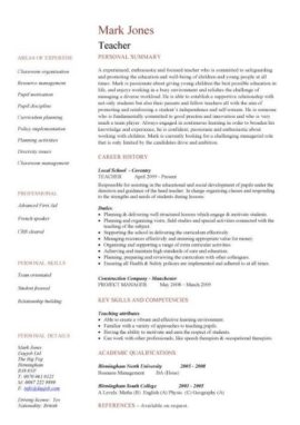 teacher CV example 1